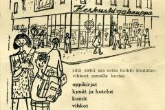Keskuskirjakauppa Oy v. 1959