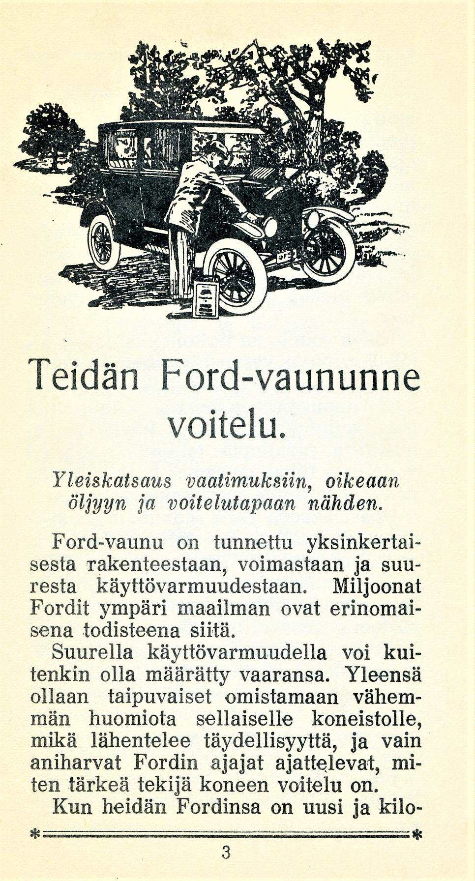 Ford-04