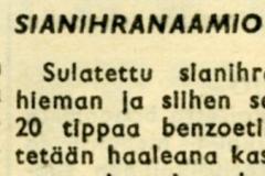 Sianihranaamio