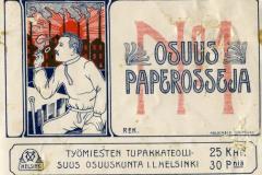 Työmiesten Tupakkateollisuus Osuuskunta I.L.
