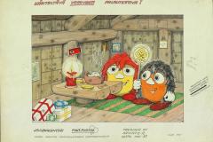Peikko-joulukalenteri