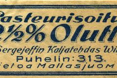 Pasteurisoitua Olutta, Sergejeffin Kaljatehdas