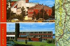 Ylöjärvi, Kyröskoski, Ikaalinen, Parkano
