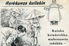 ELKA-00347-000158-001