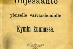 Ohjesääntö yleiselle vaivaishoidolle Kymin kunnassa, kansilehti
