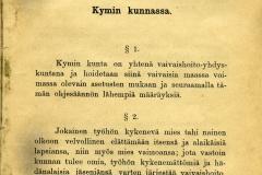 Ohjesääntö yleiselle vaivaishoidolle Kymin kunnassa, sivu 3