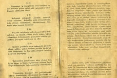 Ohjesääntö yleiselle vaivaishoidolle Kymin kunnassa, sivut 16 - 17