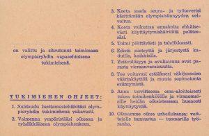 Olympia_05b